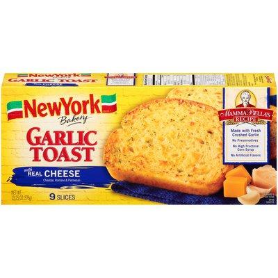 New York Bakery Recipe Cheese Garlic Toast