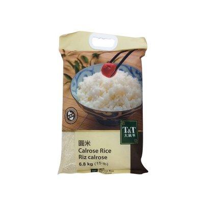 T&T Calrose Rice