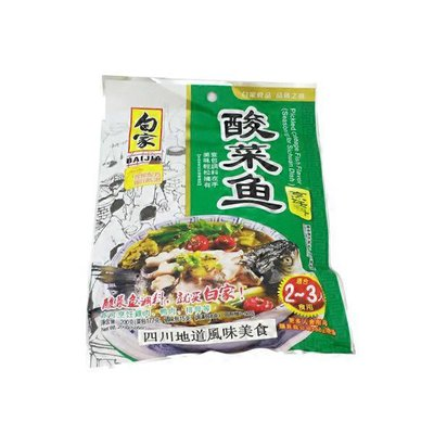 Baijia Sichuan Dish Pickled Cabbage Fish Seasoning