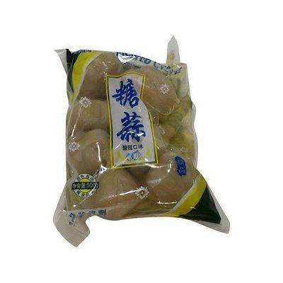 Watson Sweet & Sour Pickled Garlic