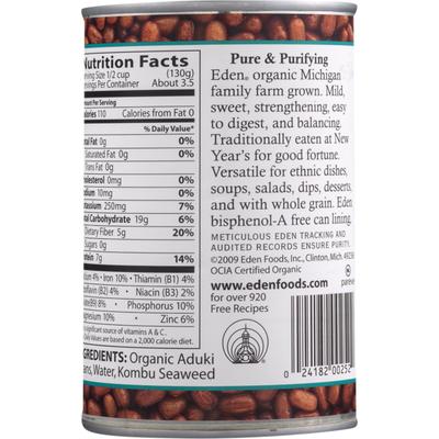 Eden Foods Aduki Beans, No Salt Added