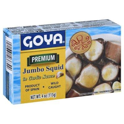 Goya Squid in Garlic Sauce, Jumbo