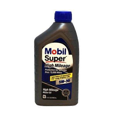 Mobil Super High Mileage 5W-30 Motor Oil