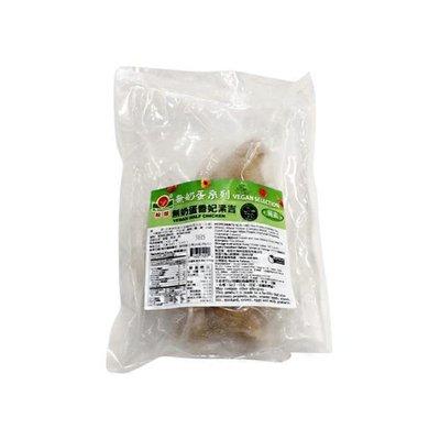 Vegefarm Vegan Chicken Breast