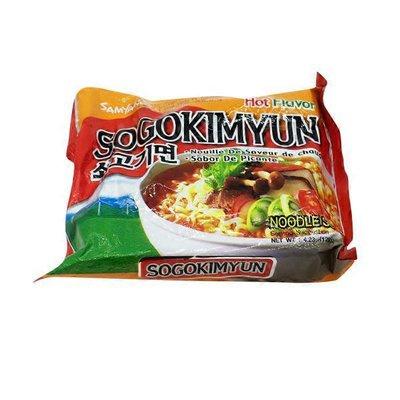Samyang Sogokimyun Noodles Ramen