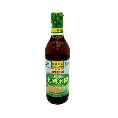 Shanghai Rice Vinegar