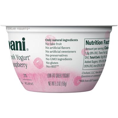 Chobani Less Sugar Low-Fat Greek Yogurt Willamette Raspberry