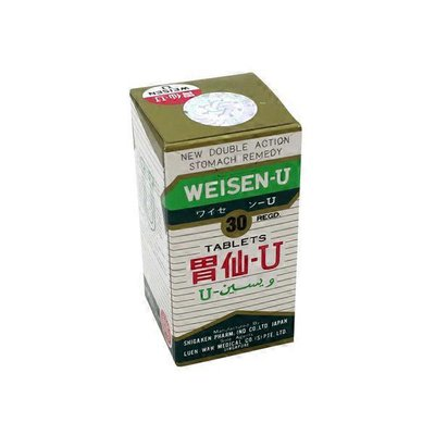 Weisen-U Stomach Remedy Tablets