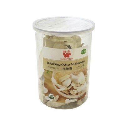 Wc Organic Dried King Oyster Mushroom