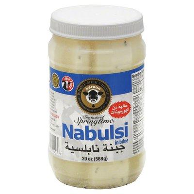 Karoun Nabulsi, in Brine