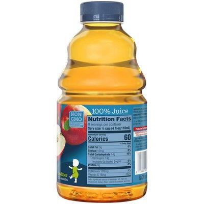Gerber 100 % Apple Juice