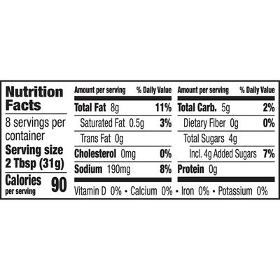 Annie's Papaya Poppy Seed Salad Dressing, Certified Organic, Vegan