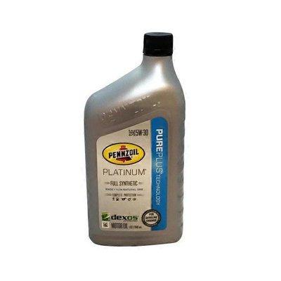 Pennzoil 5W 30 Platinum Full Synthetic Motor Oil