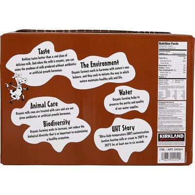 Kirkland Signature Organic 2% Chocolate Milk, 24 x 8.25 oz