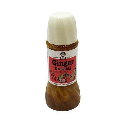 Bcchm Ginger Dressing