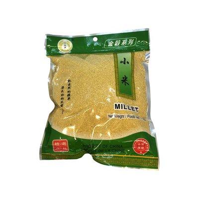 Kingo Millet