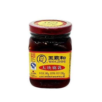 Wangzhihe Fermented Red Bean Curd