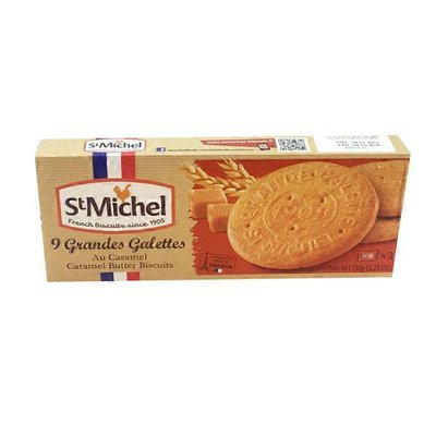 St. Michel Caramel Butter 9 Grandes Galettes Cookies