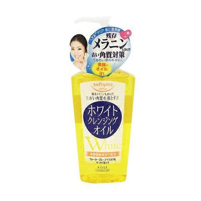 Softymo White Face Cleansing Oil
