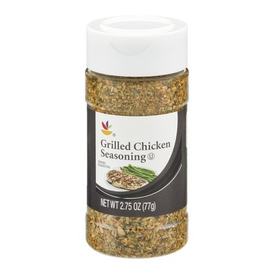 SB Grilled Chicken Seasoning