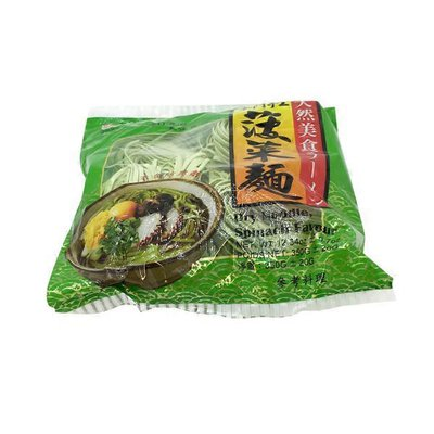 Fu Fa Spinach Flavored Noodles