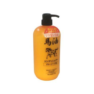 Toyama Horse Oil Conditioner