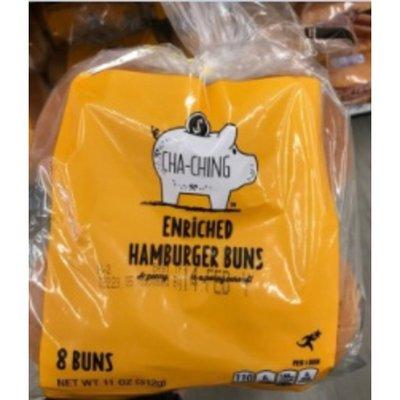 Cha Ching Hamburger Buns