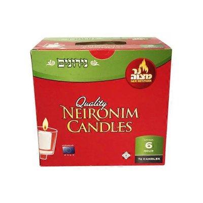 Ner Mitzvah 6 Hour Neironim Candles