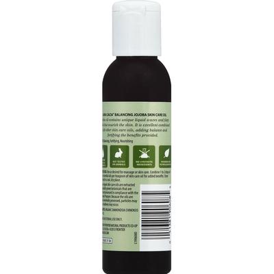 Aura Cacia Skin Care Oil, Organic, Balancing Jojoba