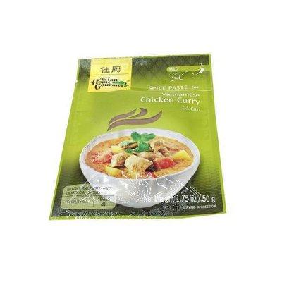 AHG Vietnamese Chicken Curry