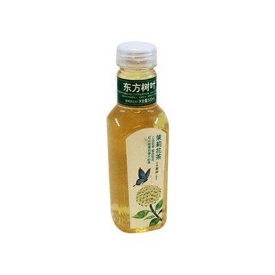 Nf Spring Jasmine Tea Drink