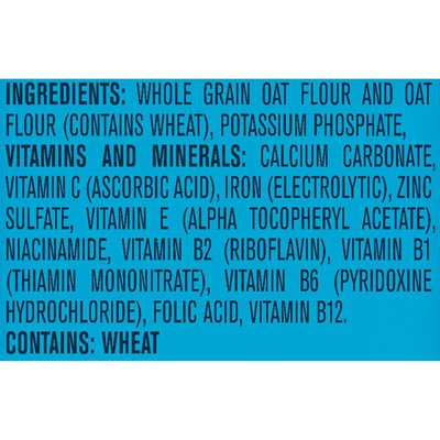 Gerber Oatmeal Single Grain Cereal