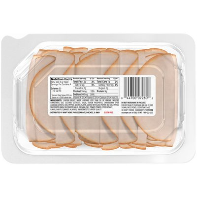 Oscar Mayer Bold Chipotle Chicken Lunch Meat