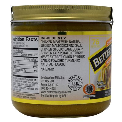 Better Than Bouillon Organic Chicken Base Bouillon