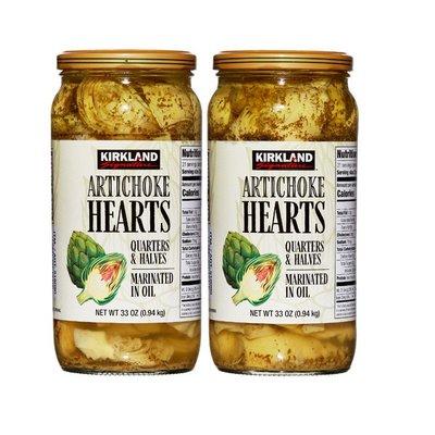 Kirkland Signature Artichoke Hearts, 2 x 33 oz