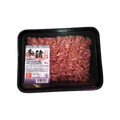 Sakura Farms Lean Ground Pork