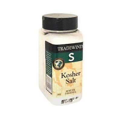 First Street Kosher Salt