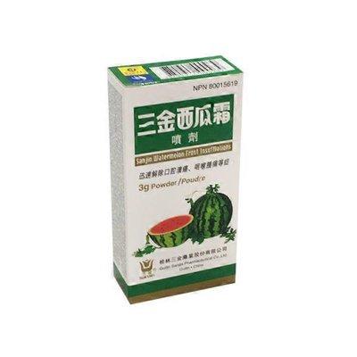 Sanjin Watermelon Frost Insufflation Pack