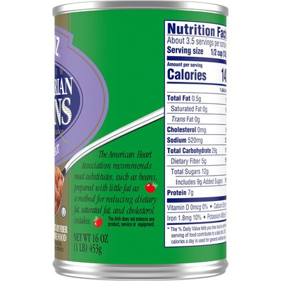 Heinz Vegetarian Beans in Rich Tomato Sauce
