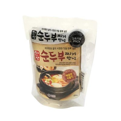 Hansang Multi Spicy Soft Tofu Stew