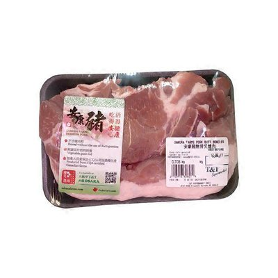 Sakura Farms Boneless Pork Butt