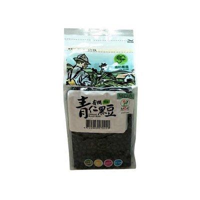 Green Farm Organic Black Bean