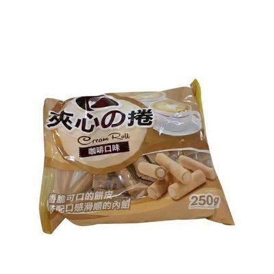 Wantwant Coffee Sandwich Cream Roll