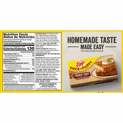 Eggo Thick and Fluffy Frozen French Toast, Frozen Breakfast, Classic