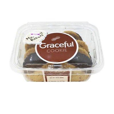 The Graceful Cookie Peanut Butter Zebra Cookies