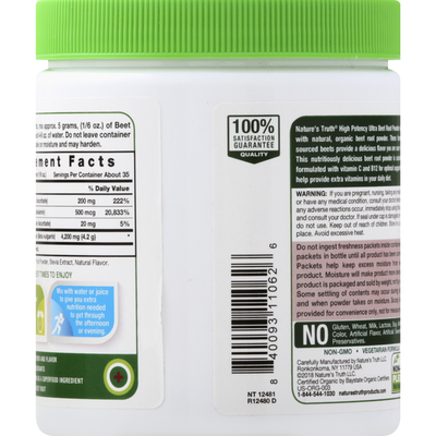 Natures Truth Beet Root Powder, Ultra