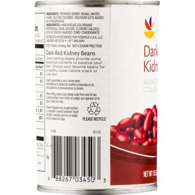 SB Kidney Beans, Dark Red, No Salt Added
