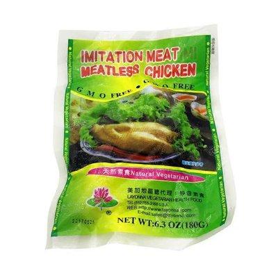 Layonna Vegetarian Health Food Meatless Chicken