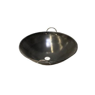 22 Inch Curved Rim Wok