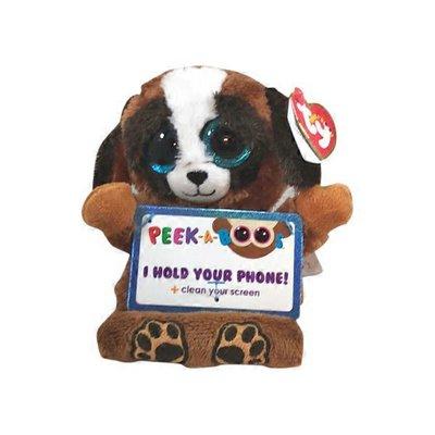 Ty Peek-A-Boo Pups Dog Phone Holder